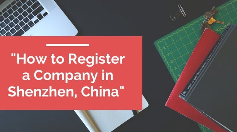 How_to_register_a_company_in_Shenzhen_cover
