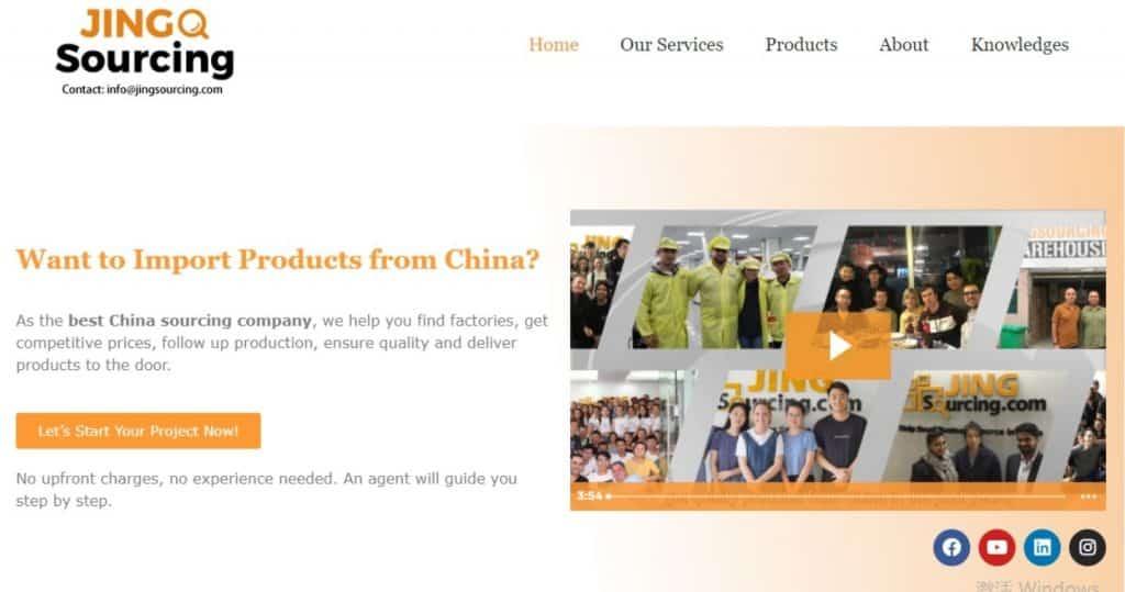 jing-sourcing-amazon-fba-agent
