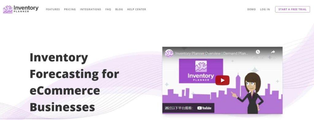 inventory-planner
